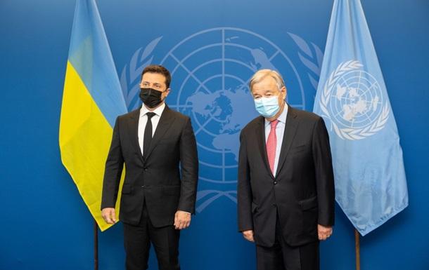 Зеленський передав генсеку ООН список ув язнених в РФ українців