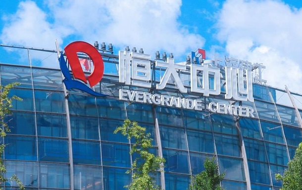 Evergrande - катастрофа а-ля Lehman Brothers по-китайськи?