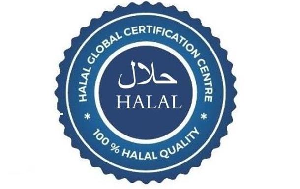 «Три Ведмеді» отримали сертифікат про відповідність продукції стандарт Halal