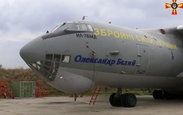 Украина пыталась тайно провести эвакуацию из Кабула - СМИ