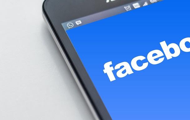 Facebook запускает систему оповещения для поиска пропавших в Украине детей