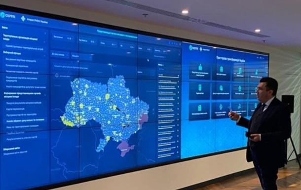 СНБО запустил систему мониторинга нацбезопасности