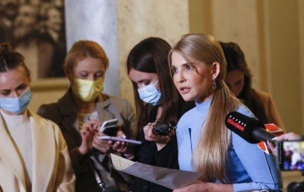 Тимошенко рассказала, по какой цене на самом деле продают газ украинцам