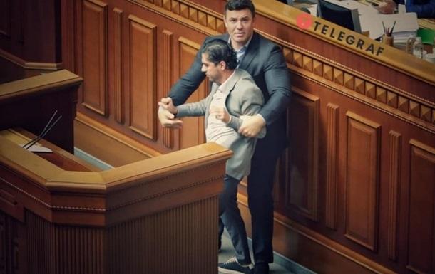 Комитет Рады не смог наказать Тищенко и Лероса из-за стычки
