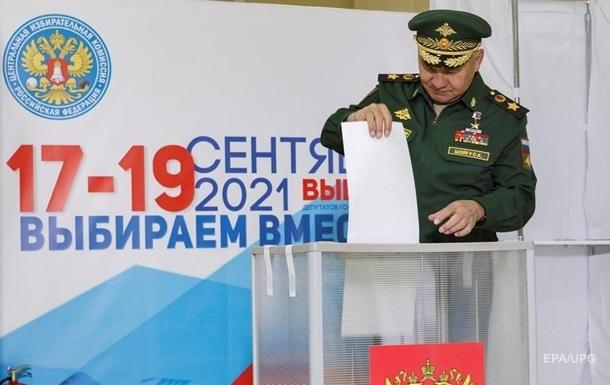 В `выборах` в Госдуму РФ участвовали 230 тысяч украинцев из ОРДЛО