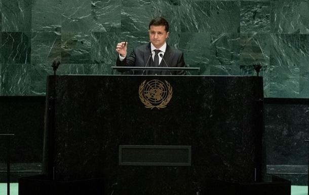 Зеленский начал выступление на ГА ООН. Онлайн