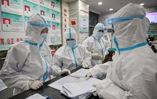 Китайські вчені заявили про випадки COVID у США восени 2019 року