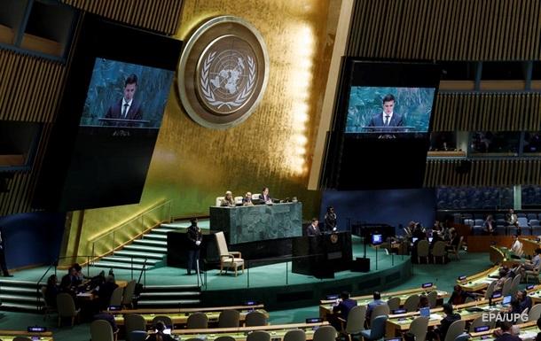 Зеленський закликав  оживити  ООН