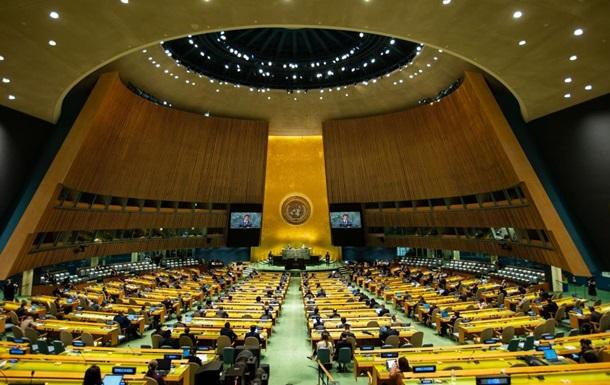 Кулеба оцінив участь Зеленського в Генасамблеї ООН