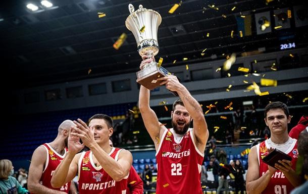 Прометей - обладатель Суперкубка Украины