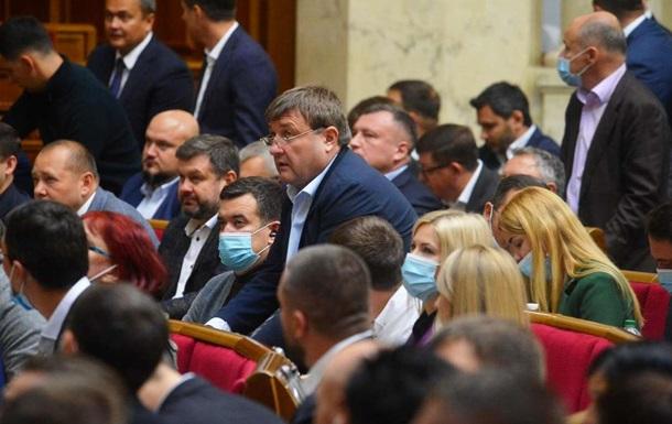Рада продлила заседание до принятия закона об олигархах