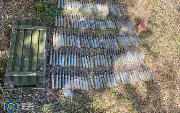СБУ у линии разграничения обнаружила три схрона с оружием