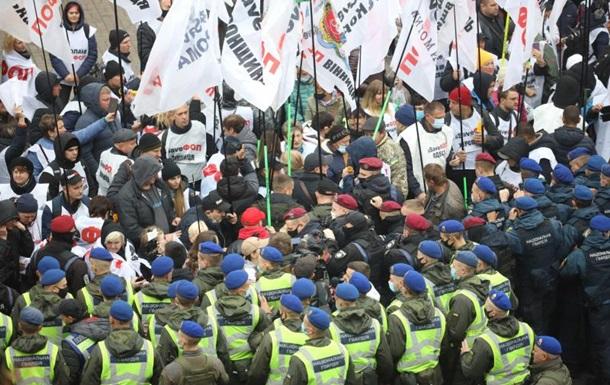 Возле Рады произошла еще одна потасовка с полицией