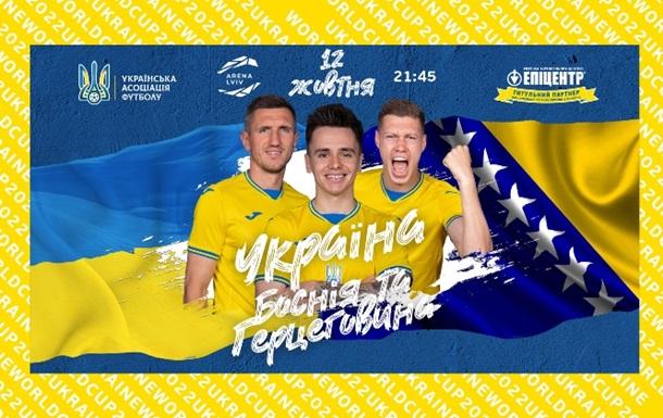 Квитки на матч Україна - Боснія і Герцеговина вже є в продажу