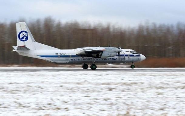 Аварія Ан-26 у Росії: ніхто не вижив