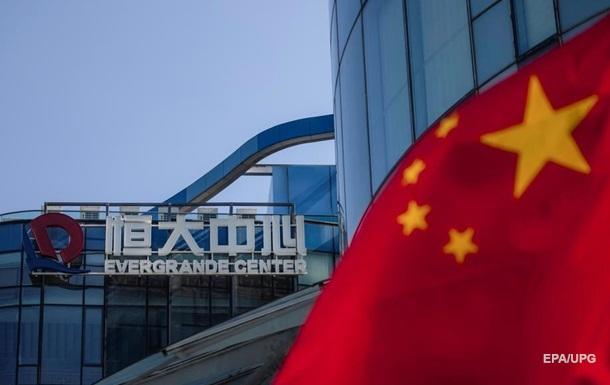 ЗМІ дізналися про підготовку Китаю до банкрутства Evergrande