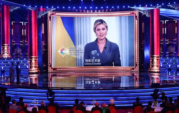 Перша леді України відкрила Пекінський кінофестиваль