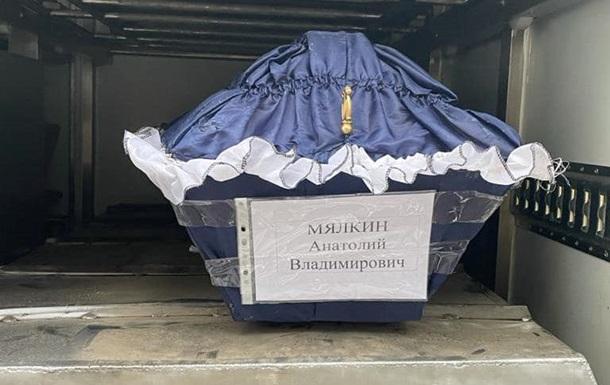 Украина передала сепаратистам тело погибшего под Славянском