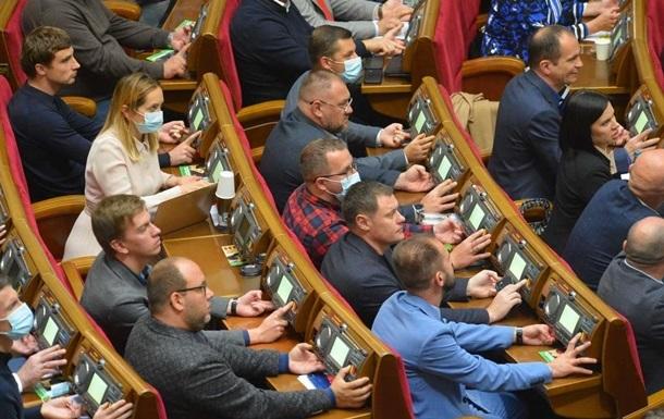 Закон об олигархах переголосуют - нардеп