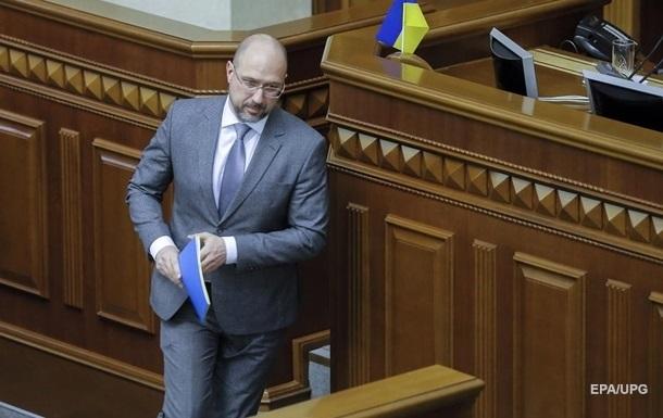 Шмыгаль обвинил Газпром в росте цен на газ