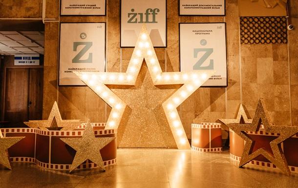 Названы победители Запорожского кинофестиваля
