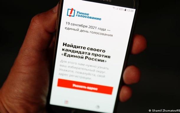 Російський опозиціонер Навальний звинуватив Google і Apple у боягузтві