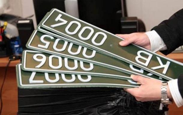 В Украине стало платным хранение номерных знаков для авто