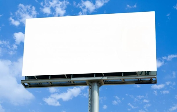 СБУ обвиняют в рейдерской атаке на владельца рекламных бордов
