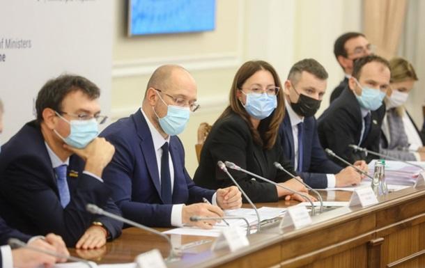 Шмыгаль анонсировал расширение ипотечной программы