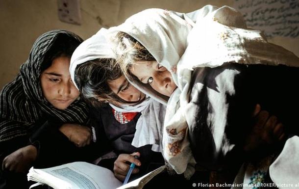 Дилема для  Талібану : освіта і права жінок в обмін на допомогу