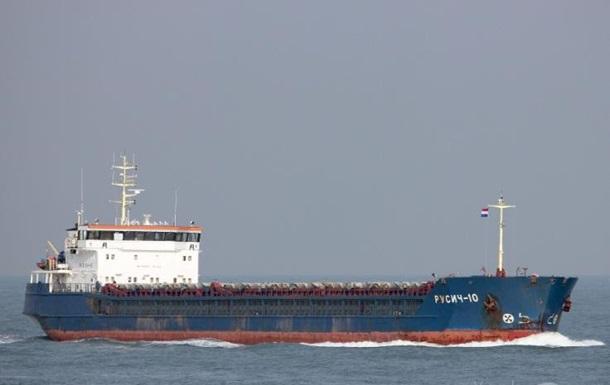 Два російські кораблі потрапили в аварію в протоці Босфор