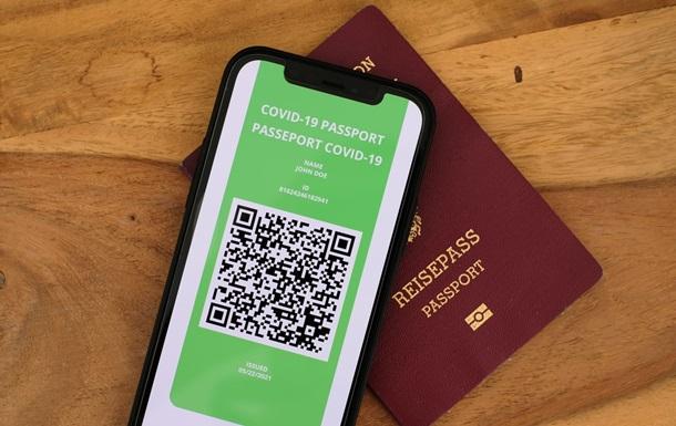 Чиновницу уволили за критику COVID-паспортов