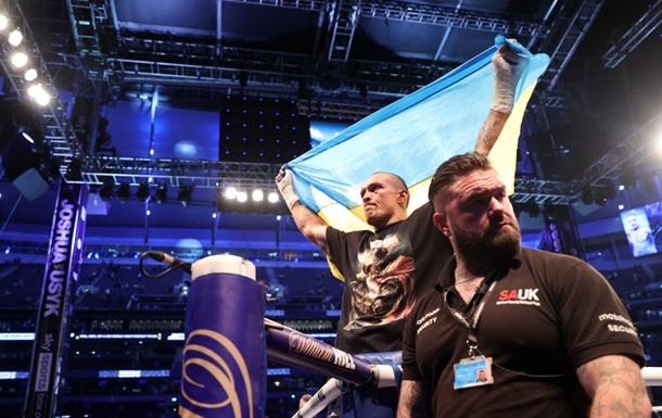 Всесвітньо відомий промоутер - про перемогу Усика: Хай живе Україна