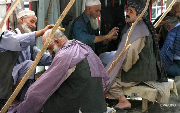 Талибан  запретил афганцам стричь бороды