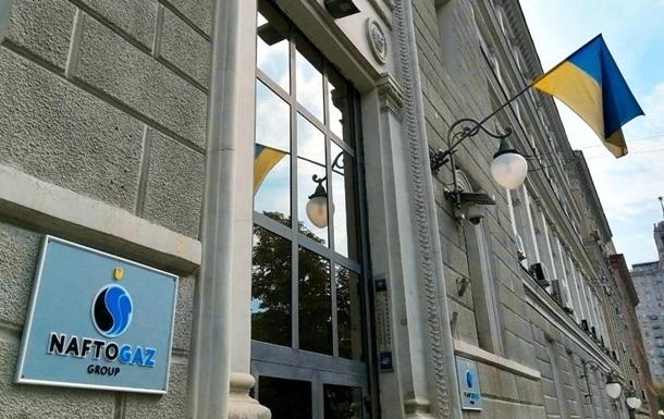Назначено новое руководство Нафтогаза - СМИ