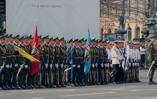 ОП показав відео підготовки до Дня Незалежності