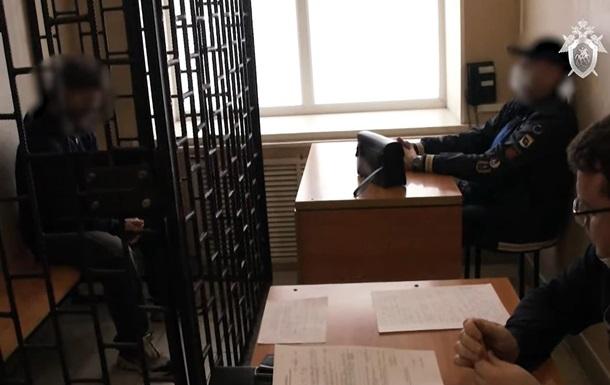 ФСБ заявила про затримання  неонацистів  із портретом Бандери