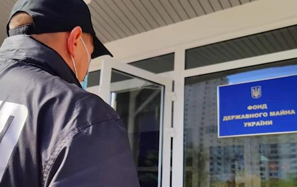 Чиновников ФГИ подозревают в незаконной приватизации