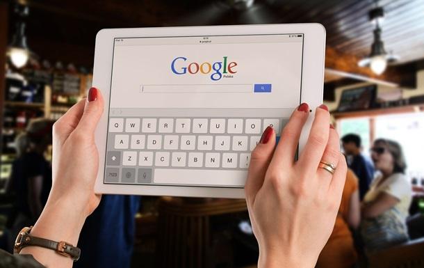 Пользователи Google будут вынуждены смотреть рекламу