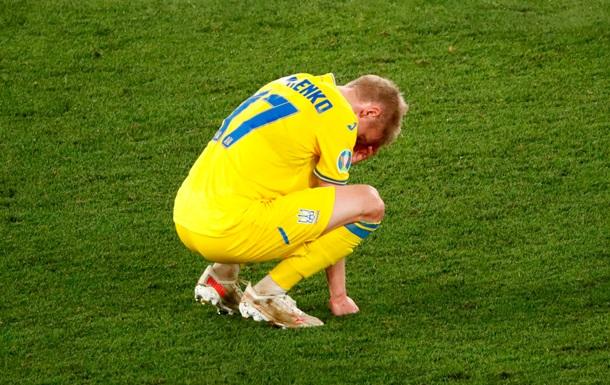 Зінченко травмувався