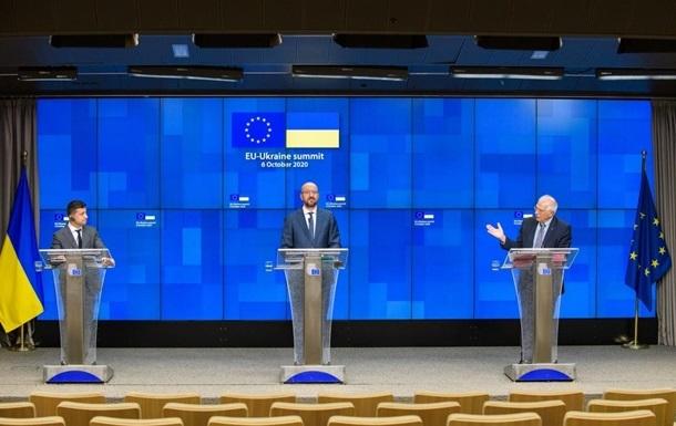 В ОП озвучили очікування від саміту Україна - ЄС