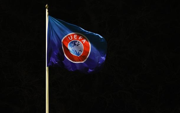 УЄФА подасть апеляцію на рішення суду щодо Суперліги