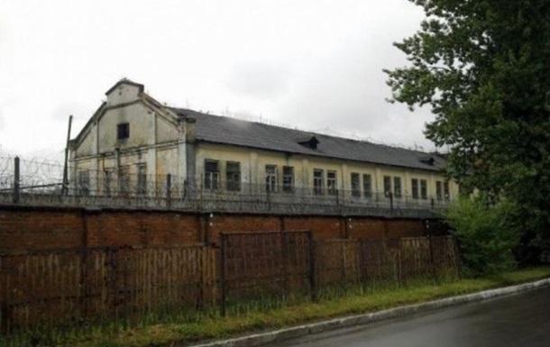 Минюст продает еще три тюрьмы