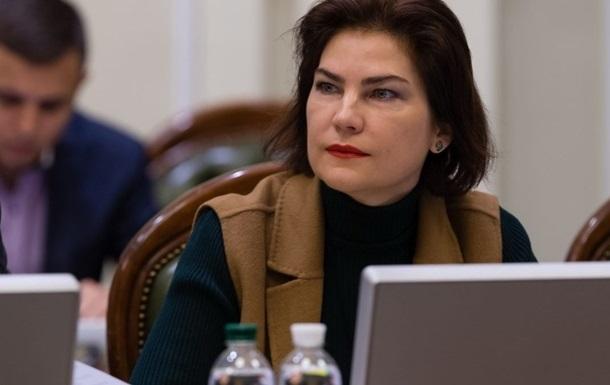 Венедиктова возмутилась компенсациями прокурорам, возобновленным через суды