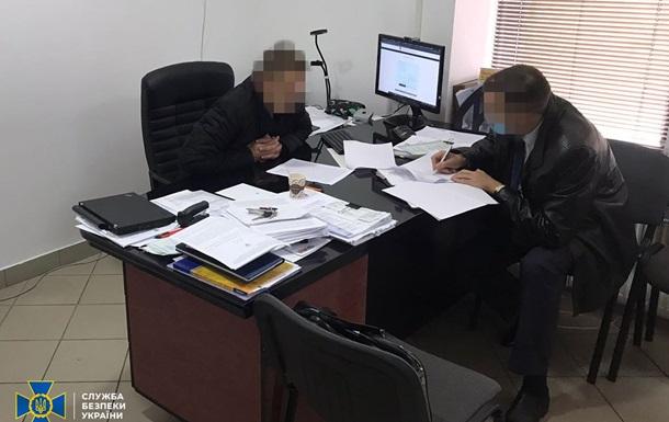Повідомлено три підозри щодо Партії Шарія - СБУ