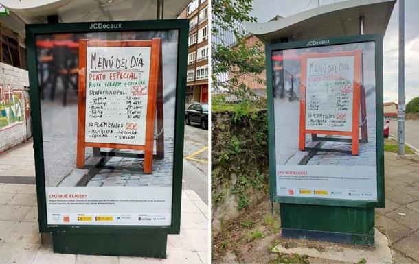 В Іспанії в соціальній рекламі використали `російських повій`