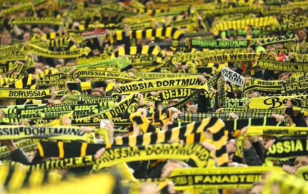 Фанати Боруссії Дортмунд проти реформи Ліги чемпіонів