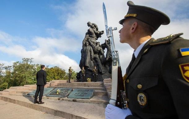Президент вшанував пам ять загиблих у Бабиному Яру
