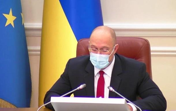 Шмигаль обмовився на Кабміні про  підвищення  тарифу