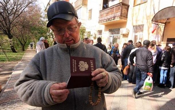 СБУ зафіксувала фальсифікації на виборах у Держдуму РФ